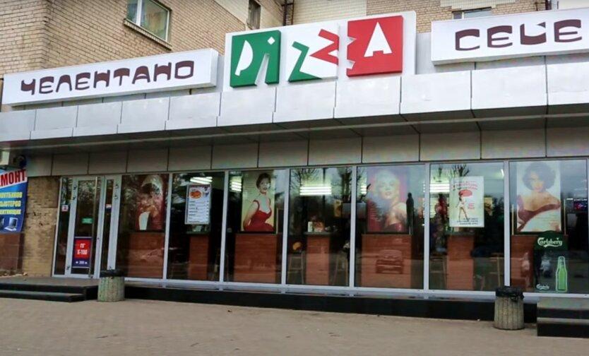 Легендарная сеть пиццерий закрывает все рестораны в Киеве