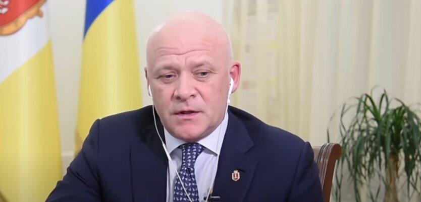Геннадий Труханов, Одесса, НАБУ, САП