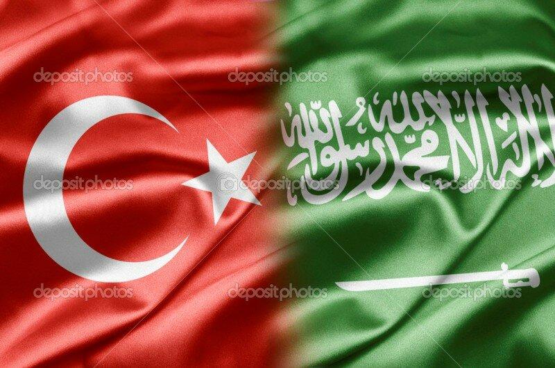 Саудовская Аравия_Турция