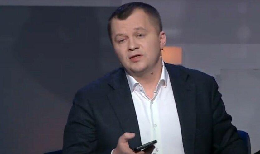 Украинцам назвали простой способ уменьшить платежку за газ