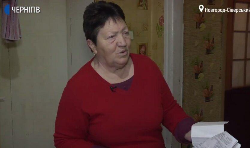 Тарифы в Украине, электроэнергия, повышение тарифов