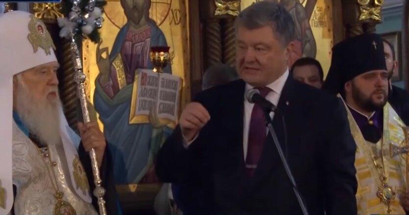 ГБР закрыло «церковное дело» Порошенко: названа причина
