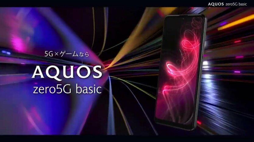 Aquos Zero 5G Basic