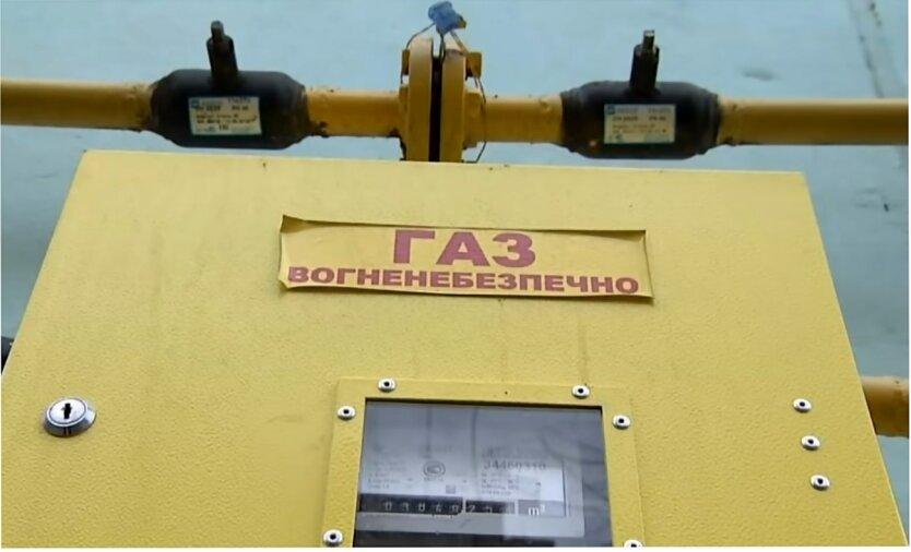 Газ в Украине, Нафтогаз Украины, Фейк про газ, Оплата газа в Украине