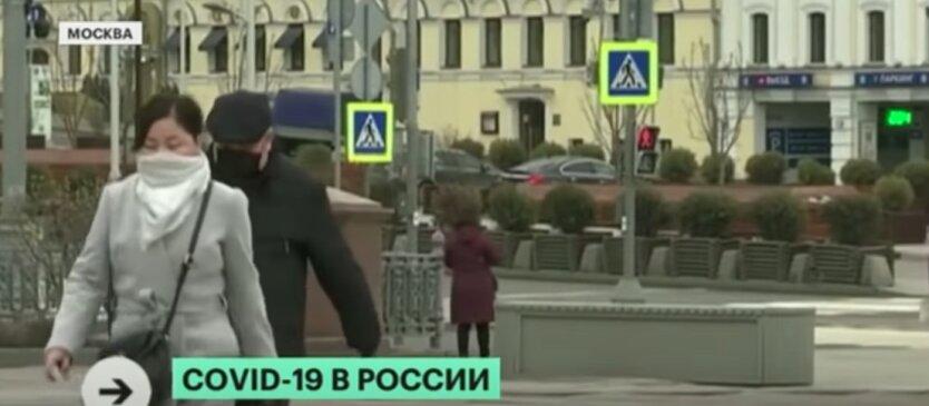 Москва, пропуски, изоляция, коронавирус