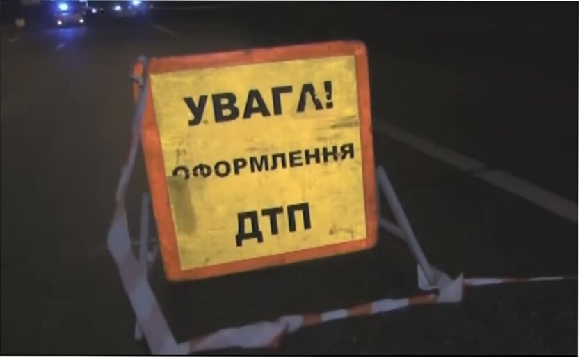 Оформление ДТП, ДТП в Киеве, ДТП с участием такси Bolt, ДТП автомобиль Renault