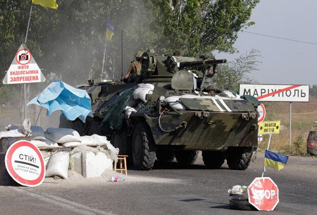 Мариуполь батальон Азов