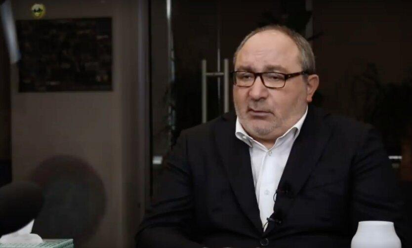 Геннадий Кернес, кернес интервью шарию