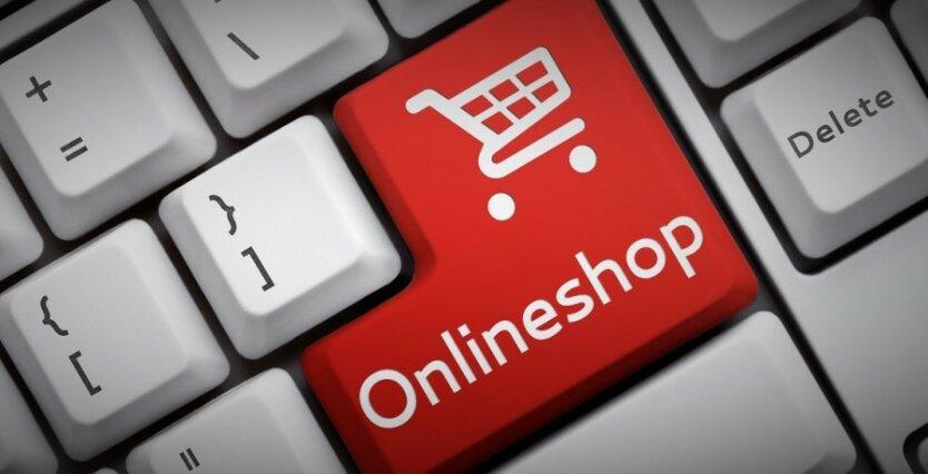 internet_shoping