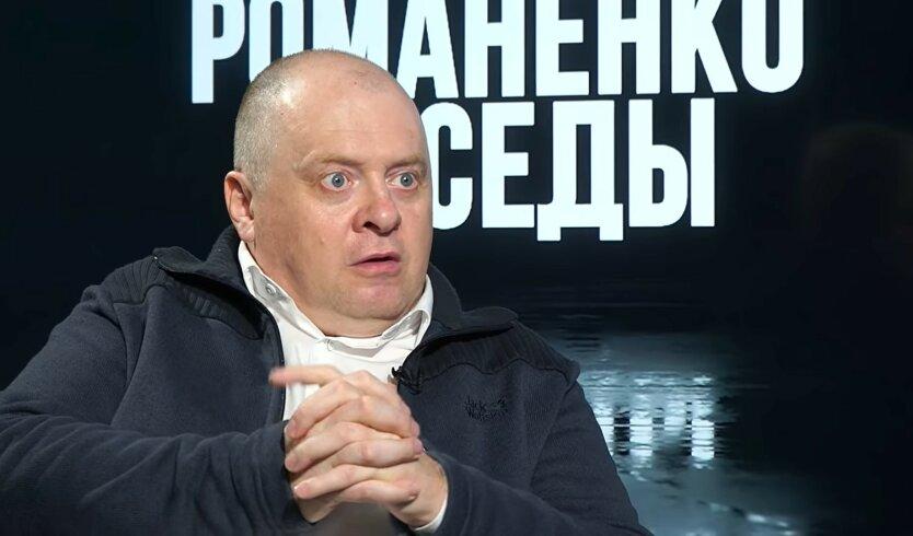 Олег Попенко, жилищные дома в Украине, реформа ЖКХ времен Порошенко