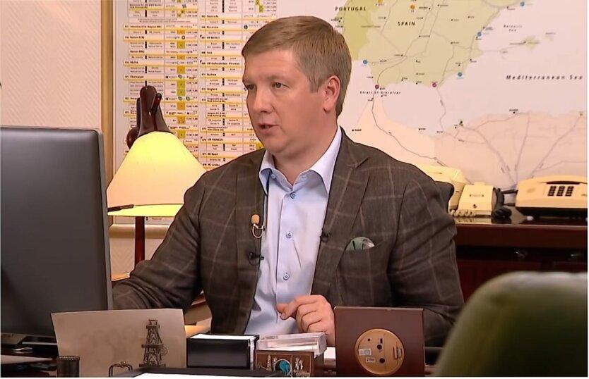Андрей Коболев, Наблюдательный совет Нафтогаза, Юрий Витренко