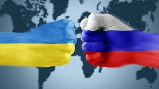 Украина Россия2