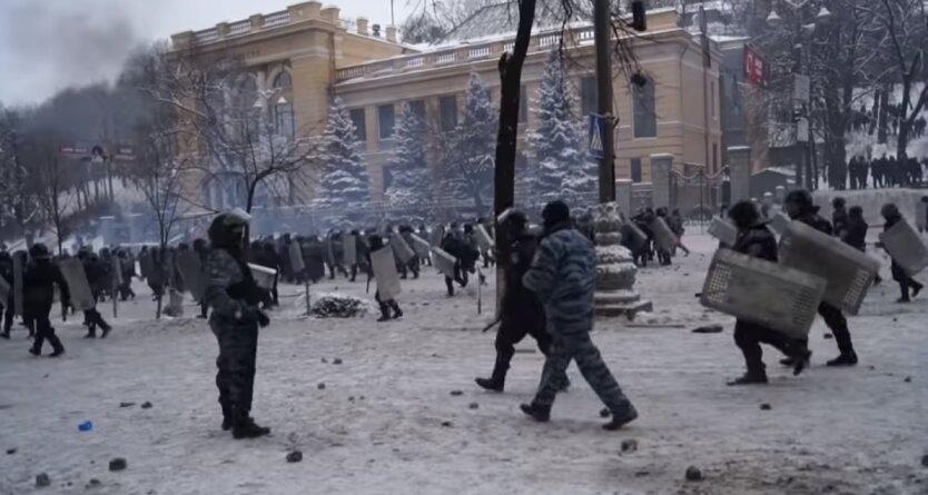 дело Майдана