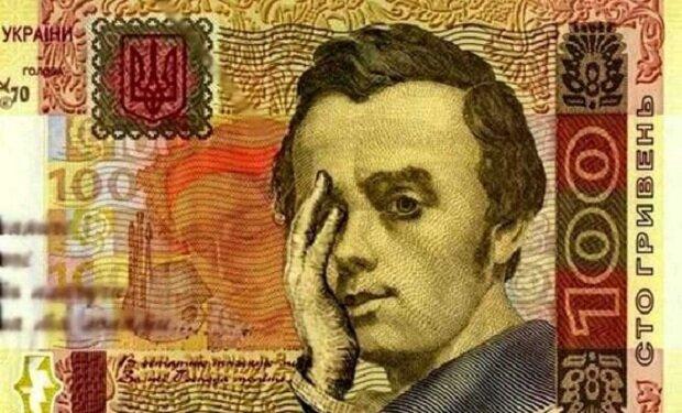 фальшивая гривна экономика
