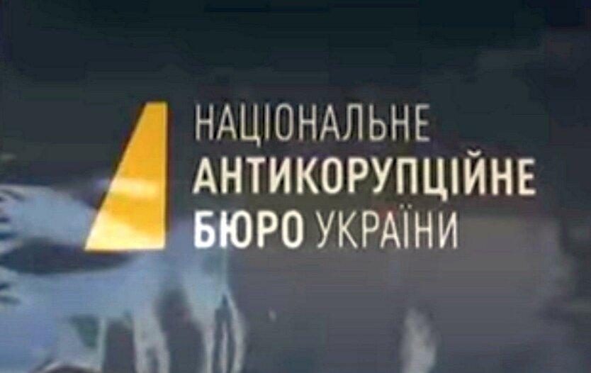 НАБУ пожаловалось на Венедиктову из-за Татарова