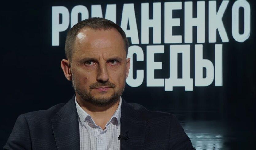 Бывший губернатор объяснил причины коллапса в украинской энергетике