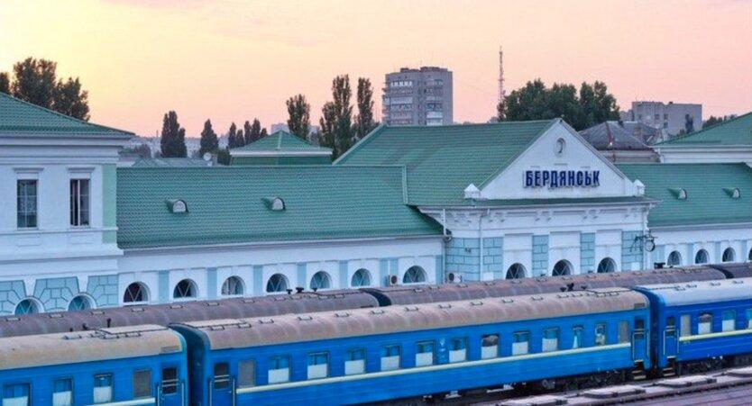 Поезд Киев-Бердянск, укрзализныця