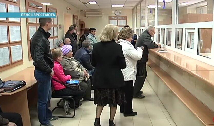 Пенсии в Украине, МВФ, пенсионный возраст