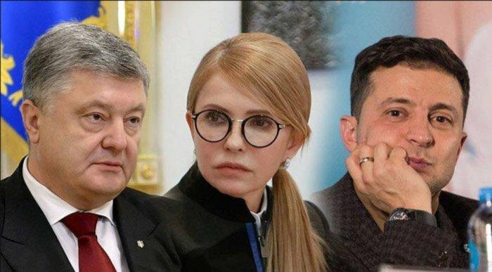 тимошенко порошенко зеленский
