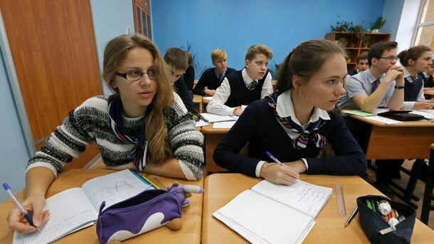 школы в украине