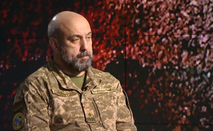 Сергей Кривонос, агрессия россии, война на донбассе