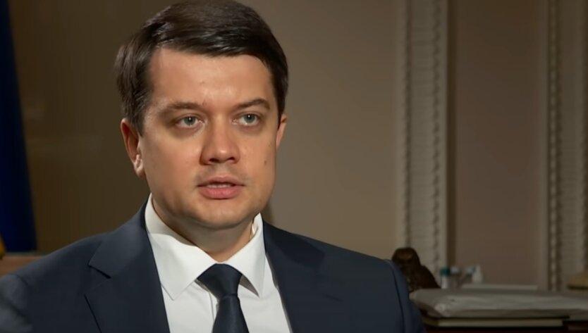Дмитрий Разумков, закон об олигархах