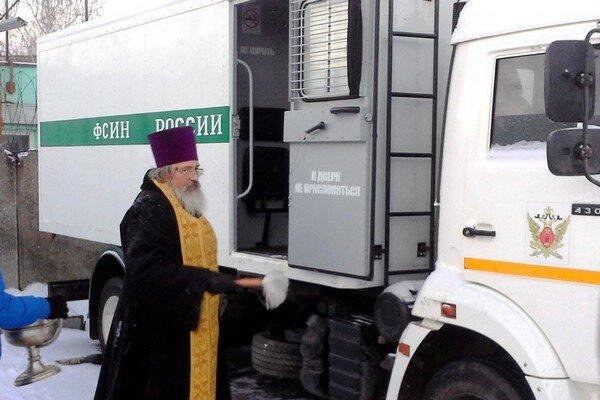автозак РФ