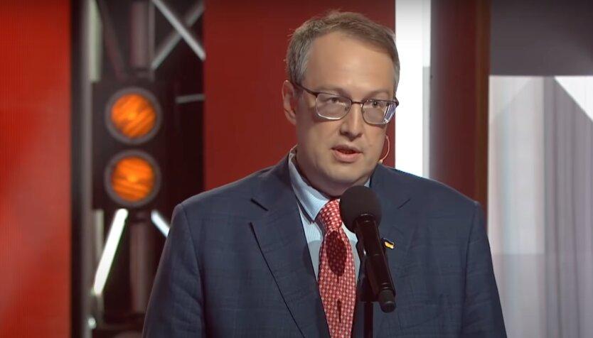 Антон Геращенко, мвд, монастырский, аваков
