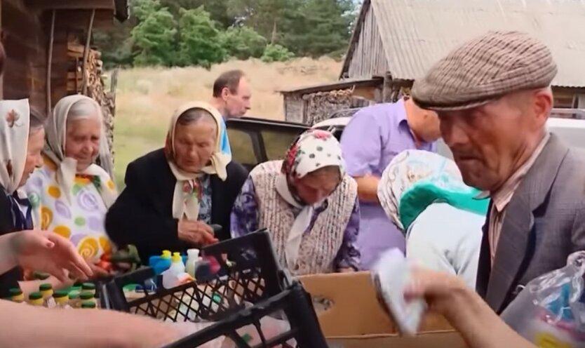 Украинцев ждут проверки при начислении льгот и субсидий