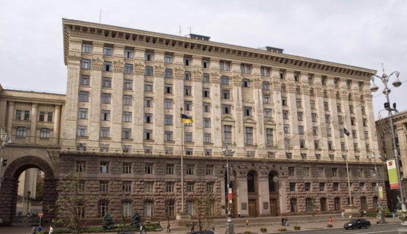 КГГА, переименование улиц в Киеве