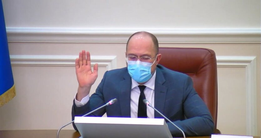 Денис Шмыгаль, Заседание Кабмина Украины, Министерство аграрной политики