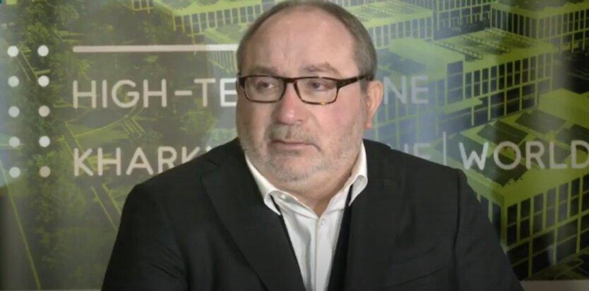 Геннадий Кернес, охрана, Харьков