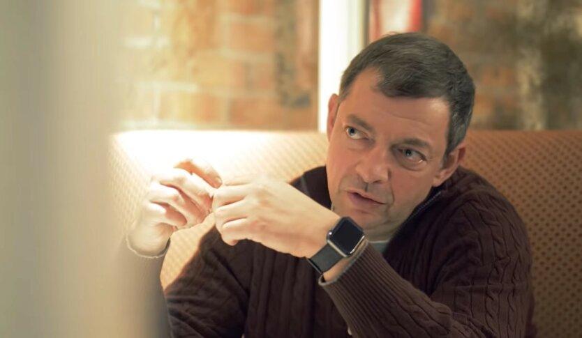 Олег Гороховский, eSim от lifecell, тестовая продажа