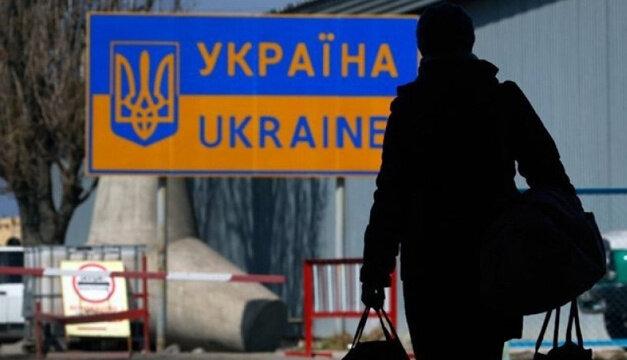 Украинцы в Польше, пособие в польше для украинцев