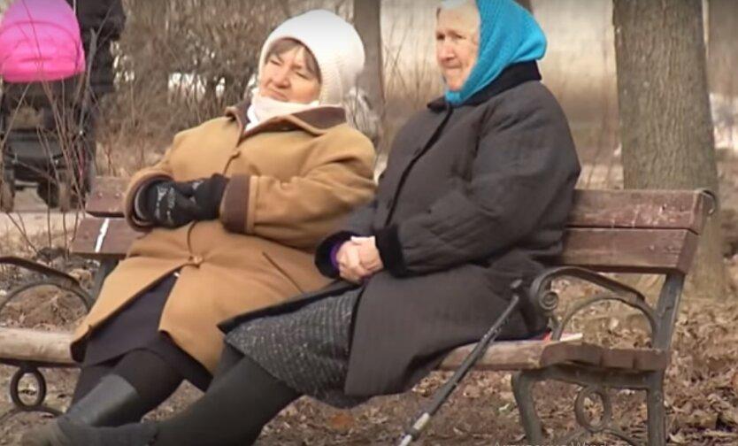 Пенсии в Украине 1