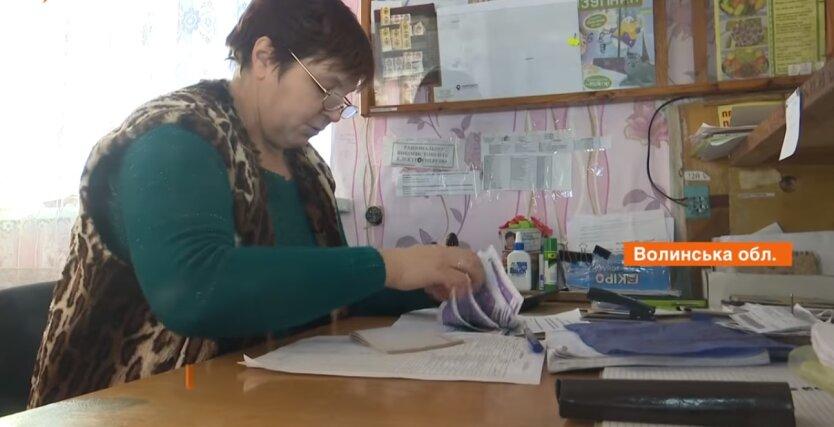 Укрпочта, доставка пенсий и соцвыплат, Западная Украина