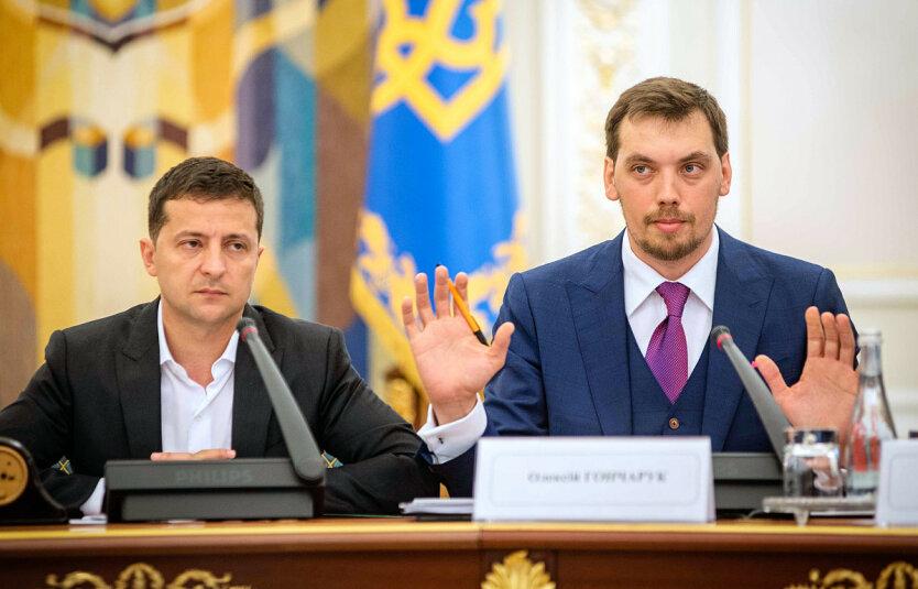 Владимир Зеленский Алексей Гончарук