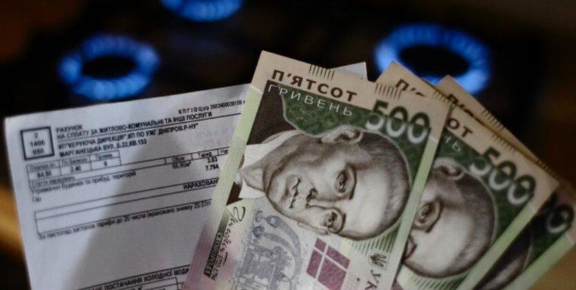 Платежка за газ, тарифы на газ, нафтогаз