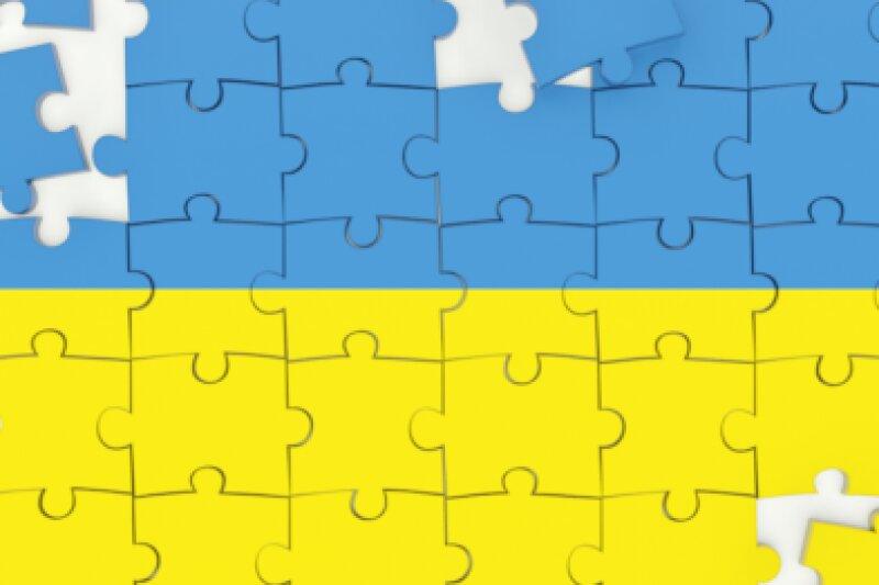 ukraina-detsentralizatsiya