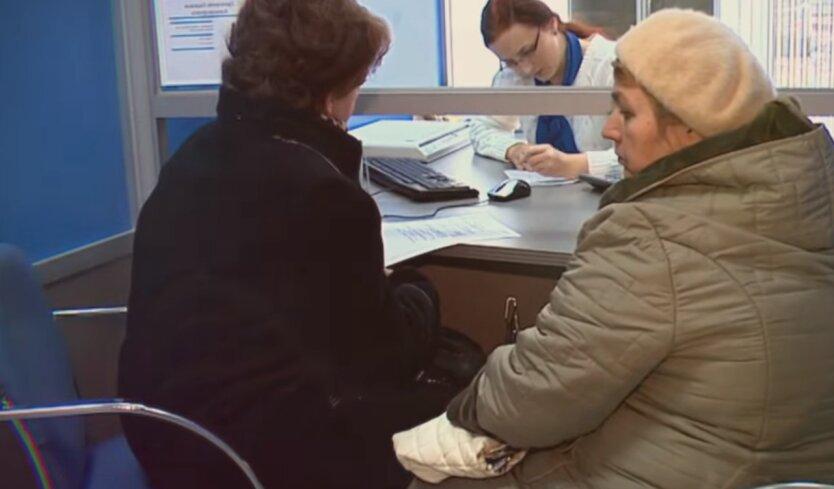 """соцвыплаты, карантин в Украине, пособие по безработице, """"бесплатные роды"""", карантинная тысяча"""
