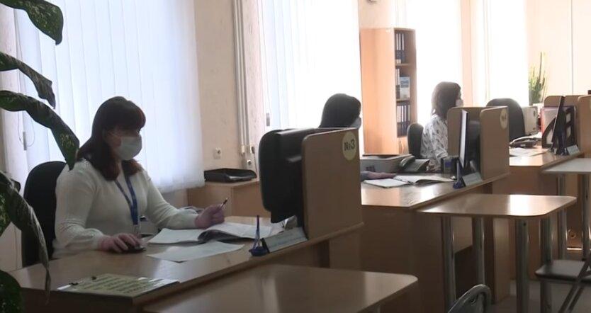 Центры занятости, Украина, прием граждан