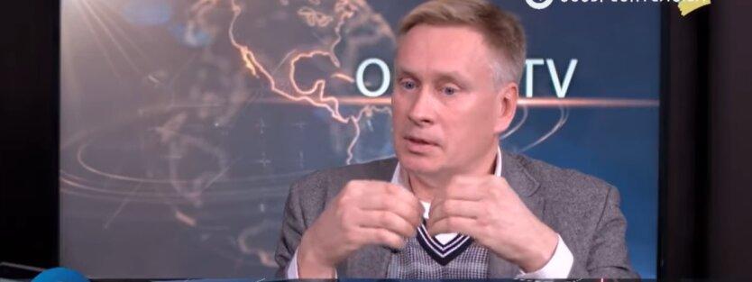 Андрей Виленский, новый врио, НСЗУ