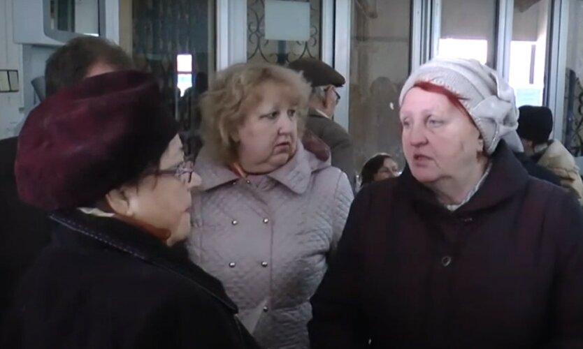 Верховный суд дал разъяснение о пенсиях переселенцев