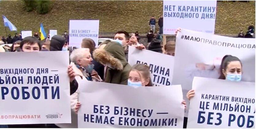 Компенсация за карантин, Карантин в Украине, Выплаты за карантин в Украине