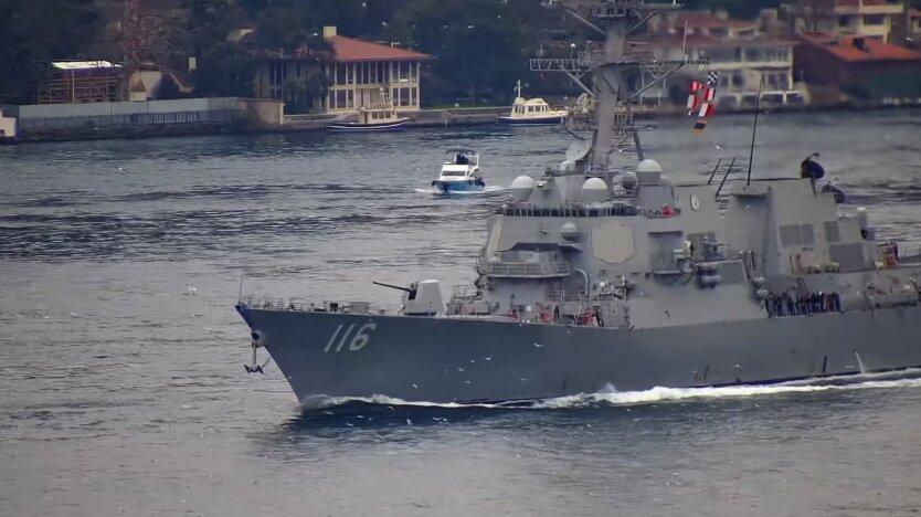 USS Thomas Hudner, Эсминец США, Корабль США в Черном море, НАТО в Черном море