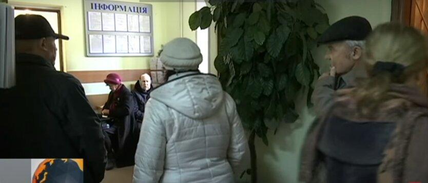 Пенсии в Украине, доплаты, украинцы