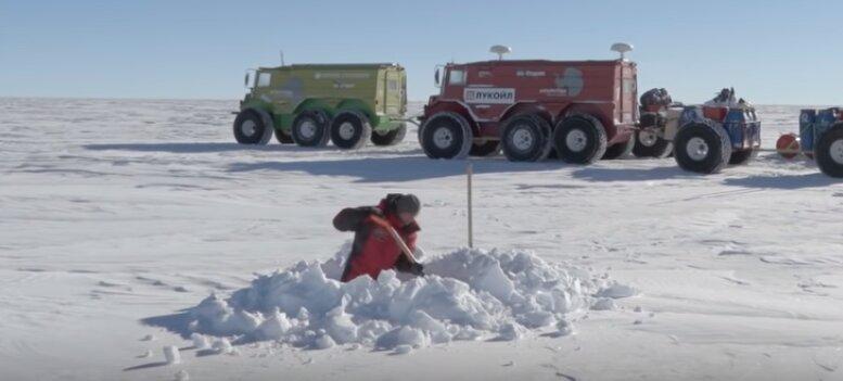 находка в Арктике
