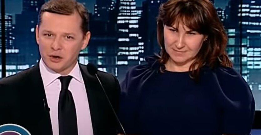 Олег и Росита Ляшко