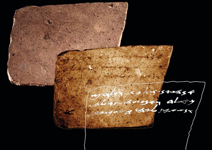rukopis