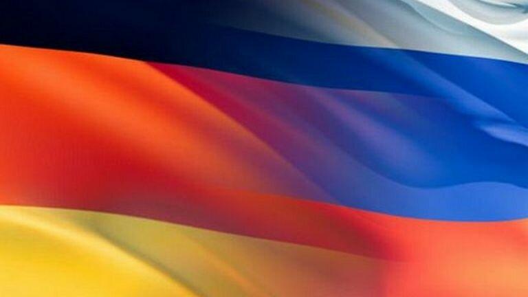 Германия_Россия